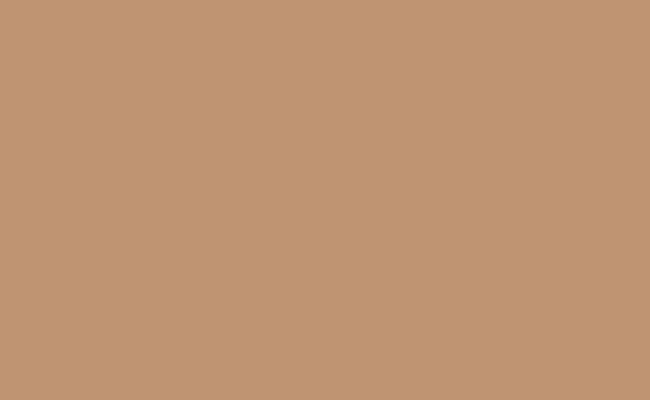 Latte Background Paper